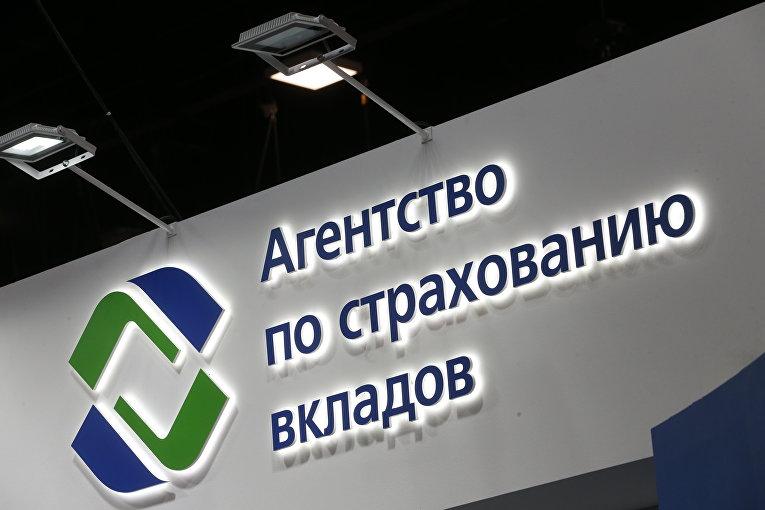 АСВ хочет взыскать 523 млн руб с экс-руководства Аксонбанка