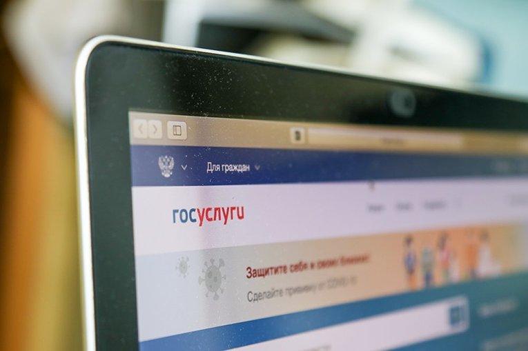 Кабмин одобрил законопроект о подаче документов в суд через портал Госуслуг