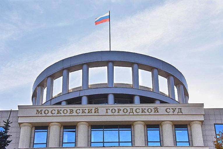Правительство Москвы не согласилось выплатить 15 тыс руб столичному художнику