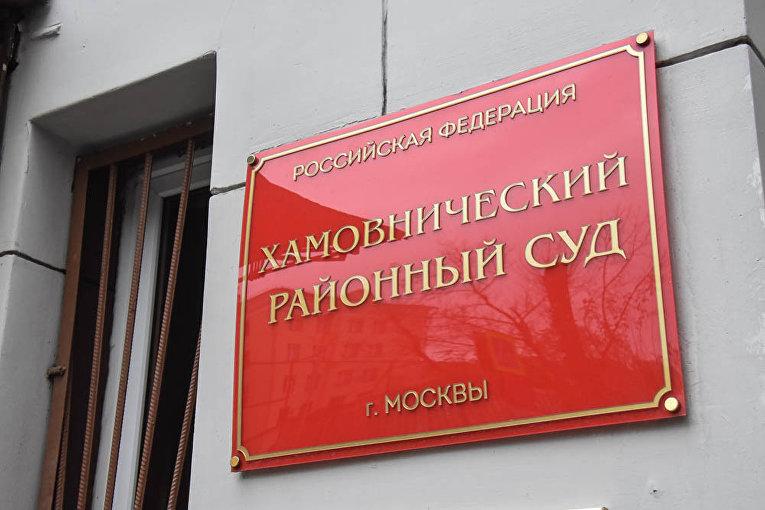 СК просит суд арестовать чиновника Минпромторга по делу о превышении полномочий