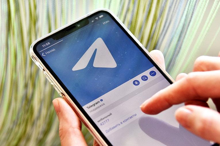 Суд отложил на 12 мая рассмотрение протокола в отношении Telegram